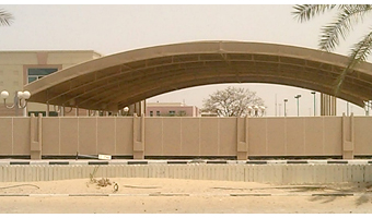 ARCH TYPE SHADE